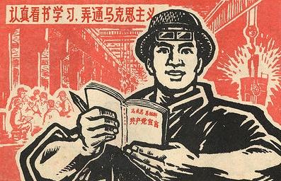 Ranke sur Baidu en 10 leçons !
