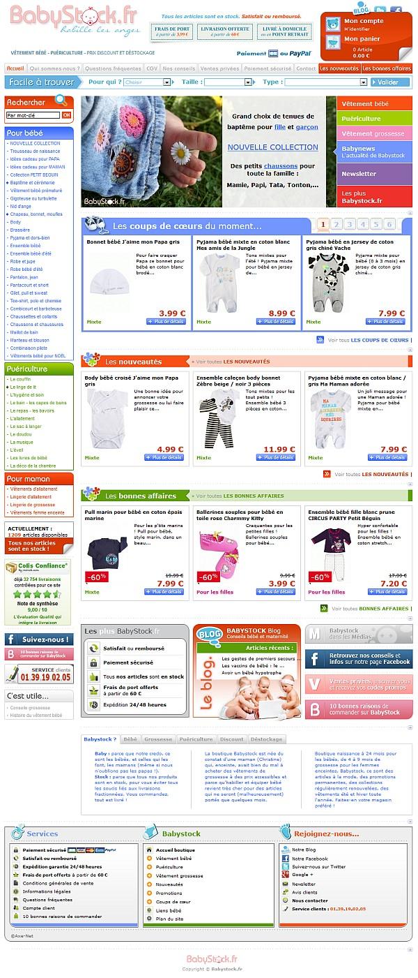 Exemple ancien site : rubrique vêtements bébé prématuré (cliquez pour agrandir)